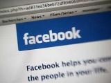 Защитники личных данных пожаловались властям на Facebook