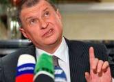 Россия выставила ультиматум по нефти