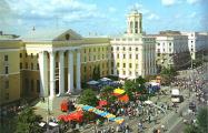 Болельщица «Челси»: Если бы Минск не был разрушен в годы войны, был бы ближе к Праге или Варшаве, а не Москве