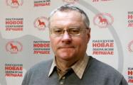 Николай Уласевич обратился в Комитет по правам человека ООН