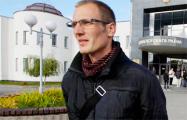 Святослава Барановича приговорили к трем годам колонии