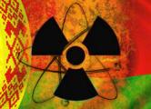 Deutsche Welle: Минск шантажирует Запад возвратом ядерного оружия