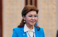 Уход дочери бывшего главы Казахстана с поста объяснили