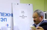 Геннадий Федынич: Санкции могут быть как лично против чиновников, так и экономические