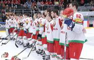 Сборная Беларуси узнала соперников по ЧМ-2018