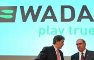 ВАДА: Минспорта России руководило манипуляциями с допинг-пробами
