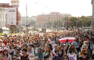 Как прошел Женский марш в Минске