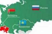Россия и Казахстан не спешат с общим рынком ЕЭС