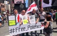 В Нью-Йорке прошла акция в поддержку политзаключенного Дмитрия Полиенко