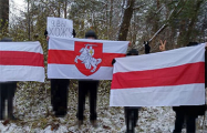 Регионы Беларуси вышли на вечерние акции протеста