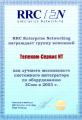 Награждены лучшие ИТ-компании Беларуси