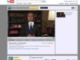 Первое видео Медведева на YouTube посвящено Дню знаний