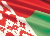 Товарооборот Беларуси и Молдовы планируется увеличить до $500 млн. - Осипенко