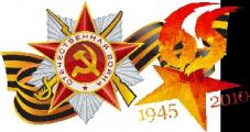 Рабочий день в Беларуси переносится с 2 на 14 мая