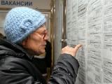 В Беларусь пришла безработица