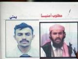"""Йеменская ячейка """"Аль-Каеды"""" объявила о создании армии"""