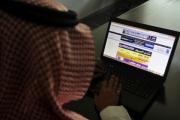 В Саудовской Аравии закрыли либеральный интернет-форум