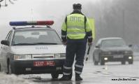ГАИ Беларуси в предстоящие выходные будет усиленно патрулировать дороги