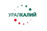"""""""Беларуськалий"""" планирует в мае подписать контракт о продаже своего пакета акций МКК"""