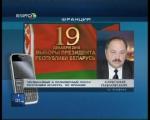 А.Тозик: белорусов становится все меньше