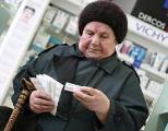Вопрос о перерасчете льготных пенсий должен быть рассмотрен как можно скорее - Козик