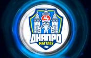 Голкипер «Дняпра» Артем Сороко пропустил самый нелепый гол чемпионата