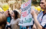Брестчане намерены провести шествие под названием «Заводу здесь не место!»