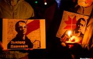 Тысячы беларусаў прыйшлі ў Курапаты на «Ноч расстраляных паэтаў»