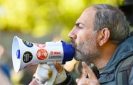 На площади Республики в Ереване зачитали послание арестованного Пашиняна