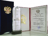 Объявлен конкурс на соискание премии правительства Беларуси в области качества за 2011 год
