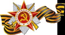Сотрудники посольства Беларуси в Молдове посетят каждого ветерана войны на дому