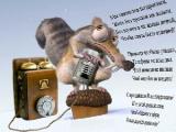 Сегодня в Беларуси отмечается День работников радио, телевидения и связи
