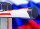 Россия вернула Беларуси 66 тонн сыра, картофеля и мяса