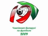 Две ничьи зафиксированы в матчах 9-го тура чемпионата Беларуси по футболу
