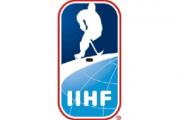 Следующий чемпионат мира по хоккею пройдет в новом формате