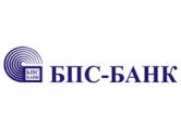 «БПС-Банк» приостановил выдачу кредитов до 3 апреля