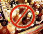 """""""Белгоспищепром"""" объявил конкурс на разработку национального бренда для крепких спиртных напитков"""