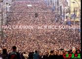 Целевиком может стать абитуриент из города с численностью населения менее 20 тыс.