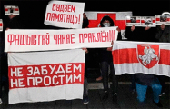 227-й день революции: акции проходят по всей Беларуси