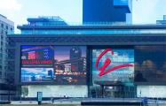 Трансляцию Олимпиады покажут в Минске на самом большом городском экране