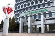 «Белоруснефть» уходит из Ирана