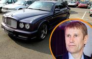 В конфискате продают один из самых дорогих автомобилей в Беларуси