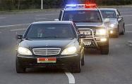 Сколько стоят самые дорогие авто Лукашенко
