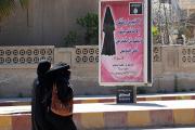 Бывшая участница ИГ рассказала о наказании за несоблюдение женского дресс-кода