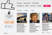«Цукерберг позвонит» внесли в реестр запрещенных сайтов за статью о биткоинах