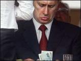 Россия подсчитывает, сколько потратила на содержание режима Лукашенко