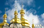 Белорусская церковь прекратила сослужение с Константинополем