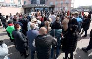 ИП из Минска: Закрываемся и уходим, уже три месяца без денег стоим