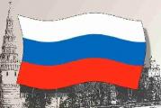 """Россия готова купить белорусский госпакет акций """"Белтрансгаза"""" за $2,5 млрд."""