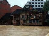 300 тысяч китайцев пострадали от наводнения